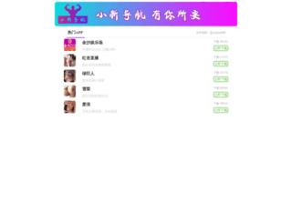 oprekzone.com screenshot