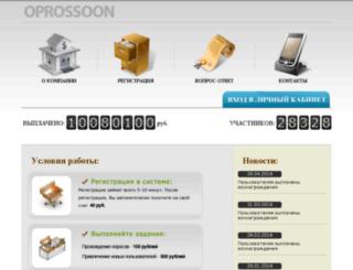 oprossoon.com screenshot