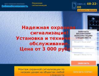 ops42.ru screenshot
