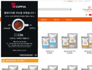 opshop.co.kr screenshot