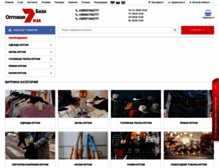 opt-baza7km.com.ua screenshot