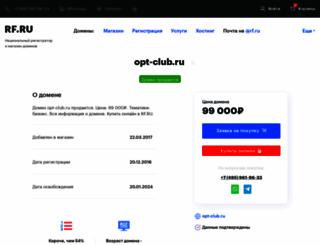 opt-club.ru screenshot