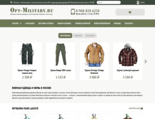 opt-military.ru screenshot