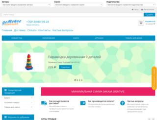 opt.detskoelukoshko.ru screenshot
