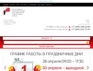 opt.fm37.ru screenshot
