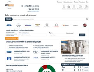 opt.fordspare.ru screenshot