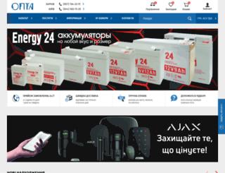 opta.com.ua screenshot