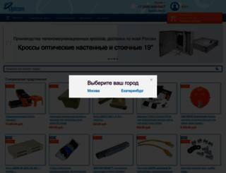 optcom.ru screenshot