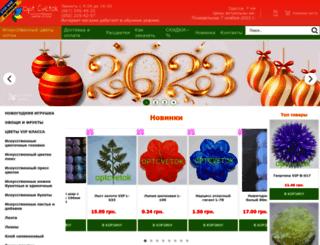 optcvetok.com.ua screenshot