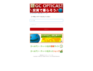 opticast.co.jp screenshot