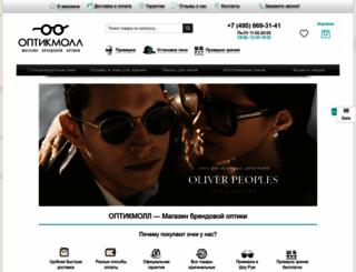 opticmall.ru screenshot