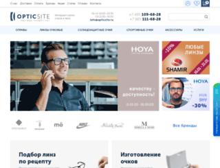 opticsite.ru screenshot