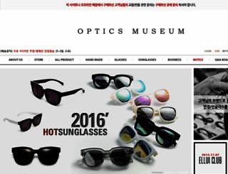 opticsmuseum.com screenshot