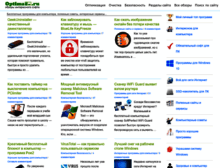 optimakomp.ru screenshot