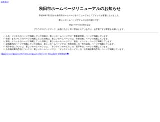 optimechoice.com screenshot