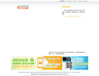 optimisation-de-tournee.com screenshot