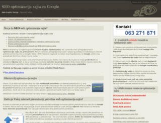 optimizacija-sajta.com screenshot