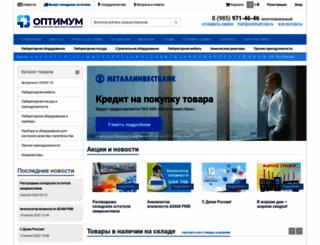 optimum-lab.ru screenshot