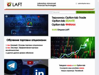 option-lab.ru screenshot