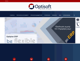 optisoft.gr screenshot