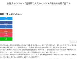 optiweb.biz screenshot