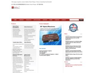 optoplex.com screenshot