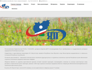 optorg.ykt.ru screenshot