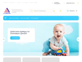 optovichkoff.ru screenshot