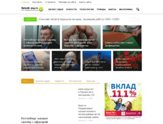optovik-yug.ru screenshot