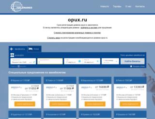 opux.ru screenshot