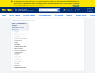 opv.familyagency.ru screenshot