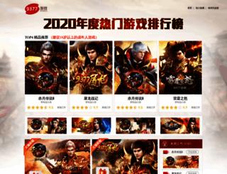 oq78.com screenshot