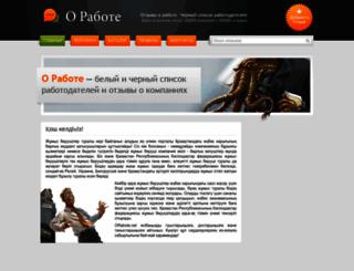 orabote.net screenshot