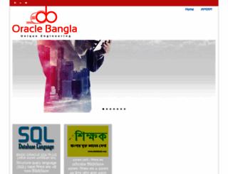 oraclebangla.com screenshot