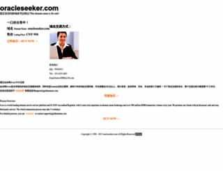 oracleseeker.com screenshot