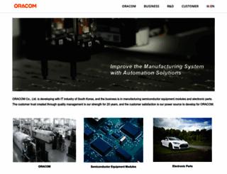 oracomkorea.com screenshot