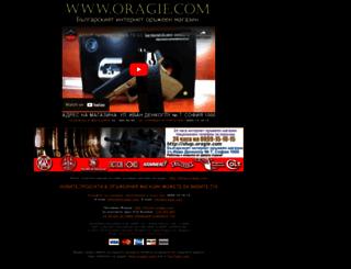 oragie.com screenshot