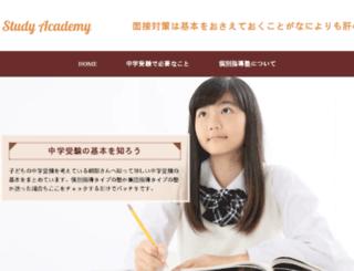 orandze.com screenshot