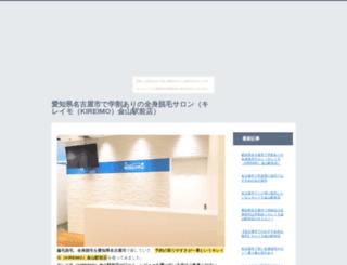 orange.ame-zaiku.com screenshot