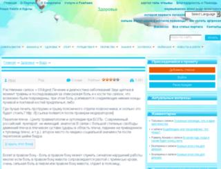 orangeiphone.ru screenshot