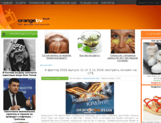 orangetv.in.ua screenshot