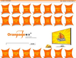 oranpage.com screenshot