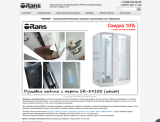 orans-info.ru screenshot