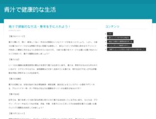 orapress.com screenshot
