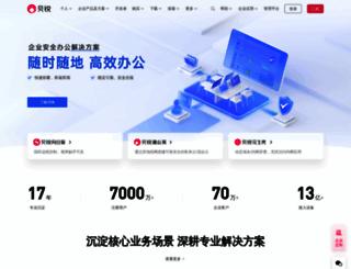 oray.com screenshot