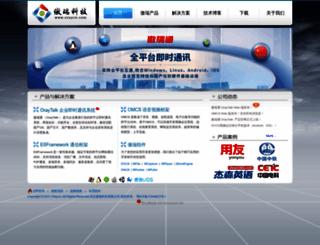 oraycn.com screenshot