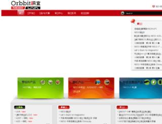 orbbit.com screenshot