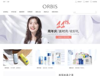 orbis.net.cn screenshot