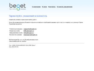 orchidlife.ru screenshot