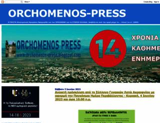 orchomenos-press.blogspot.com screenshot
